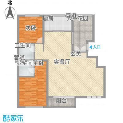 华夏・铂宫136.60㎡12#C2a户型