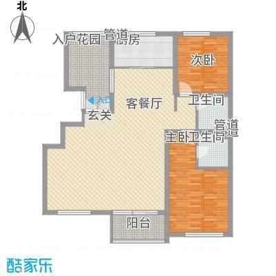 华夏・铂宫141.40㎡9#A2户型2室2厅2卫1厨
