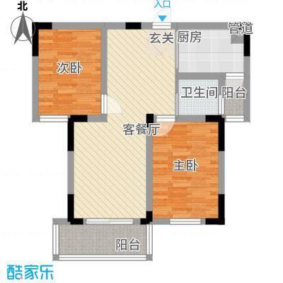 福安家园83.00㎡户型2室