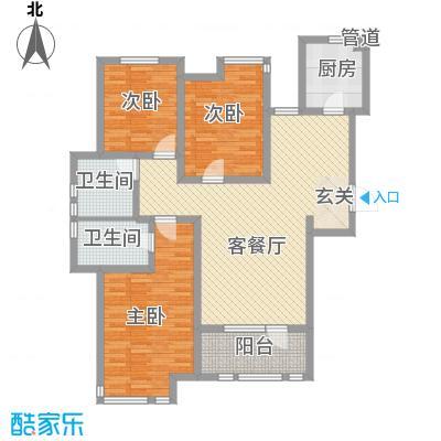 新兴红旗嘉园133.00㎡户型3室