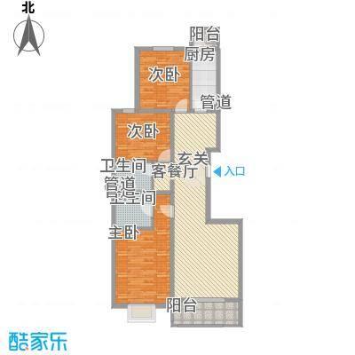 津港国际126.80㎡户型3室2厅2卫1厨