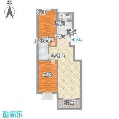 津港国际14.13㎡户型2室2厅1卫1厨