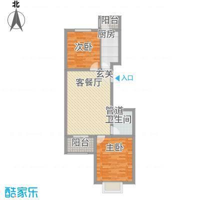 津港国际87.67㎡户型2室2厅1卫1厨