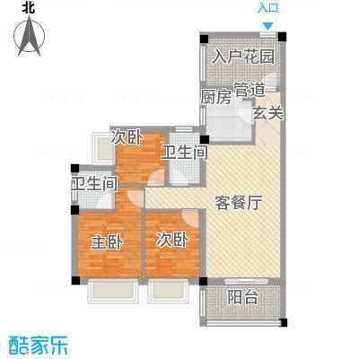 TPARK时尚公园公馆C户型3室2厅2卫1厨