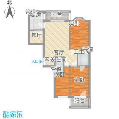 优度社区88.74㎡户型2室2厅2卫1厨