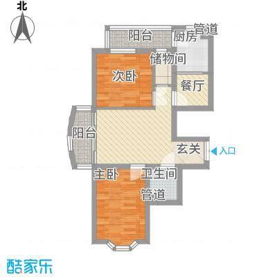 优度社区72.40㎡3户型2室1厅1卫1厨