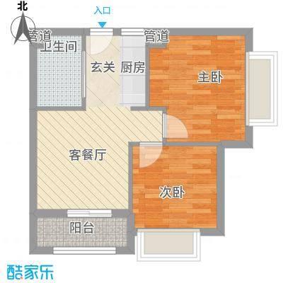 TPARK时尚公园62.00㎡花花公寓A户型2室1厅1卫1厨