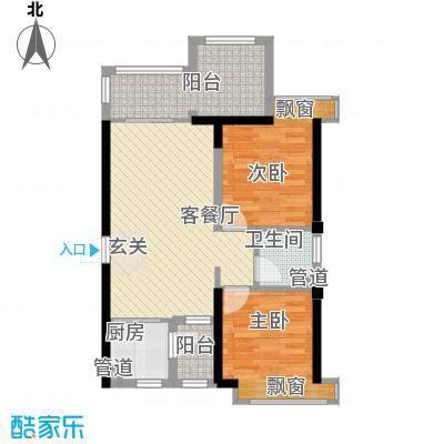 TPARK时尚公园78.00㎡公馆B户型2室2厅1卫1厨