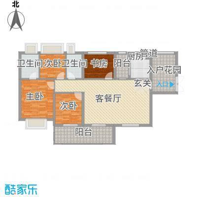 TPARK时尚公园135.00㎡公馆D户型4室2厅2卫1厨