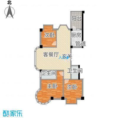 碧海尚城117.20㎡5#A户型3室2厅2卫1厨