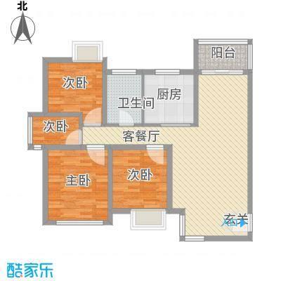 学府西院112.85㎡22号楼A户型4室2厅1卫1厨