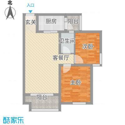 学府西院83.30㎡18号楼B户型2室2厅1卫1厨