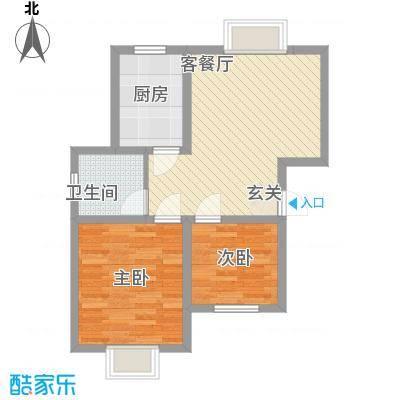 鑫苑城市之家71.35㎡B3户型2室2厅1卫