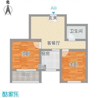 春天花园75.70㎡户型2室