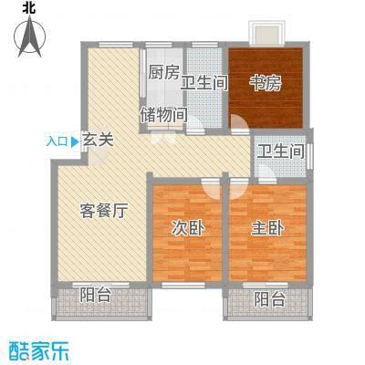 润源庭126.00㎡C户型3室2厅2卫1厨