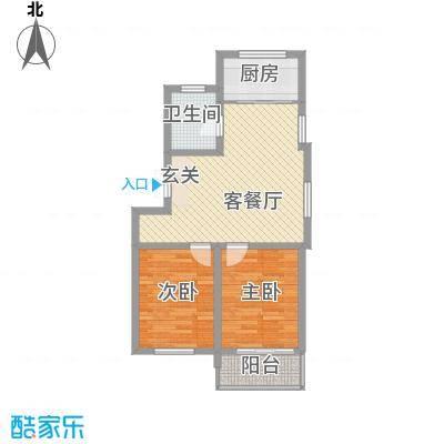 润源庭86.00㎡B户型2室2厅1卫1厨