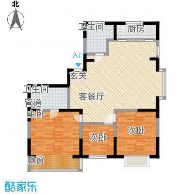 世昌明珠155.60㎡高层标准层D户型3室2厅2卫1厨