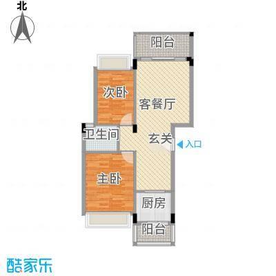 盈彩美地86.50㎡A型标准户型3室2厅1卫1厨