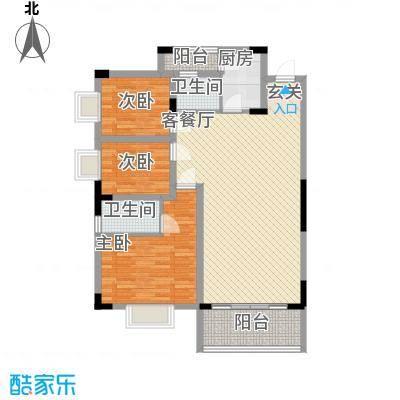 中铭豪园125.00㎡户型3室