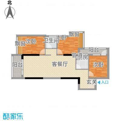 金象领域13.00㎡户型3室2厅1卫