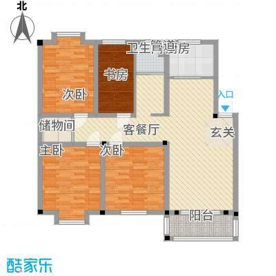 闽泰城市花园137.60㎡A户型4室1厅1卫1厨