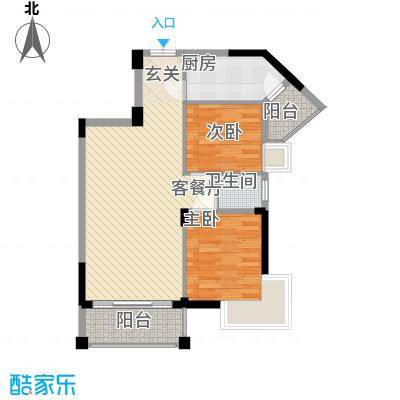 信和苑135.00㎡户型3室