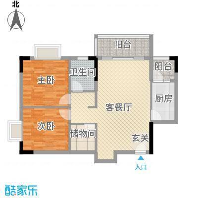 锦绣豪苑86.41㎡锦绣前城D户型2室2厅1卫1厨