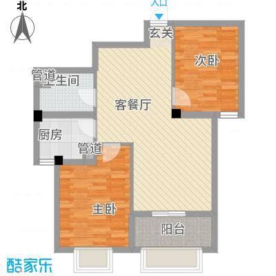 大家新城77.62㎡7#楼B7b户型2室2厅1卫1厨