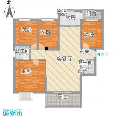 大家新城118.72㎡2号楼B2a户型4室2厅2卫1厨