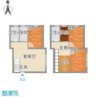 尚层126.85㎡I户型3室2厅2卫1厨