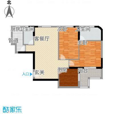益鑫大厦117.18㎡户型3室2厅2卫1厨