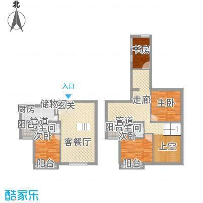 尚层143.20㎡G户型4室2厅2卫1厨