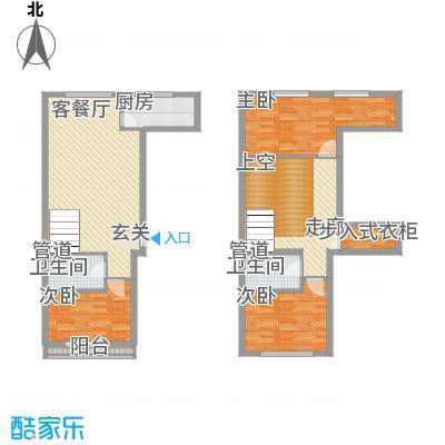 尚层138.80㎡复式F户型3室2厅2卫1厨