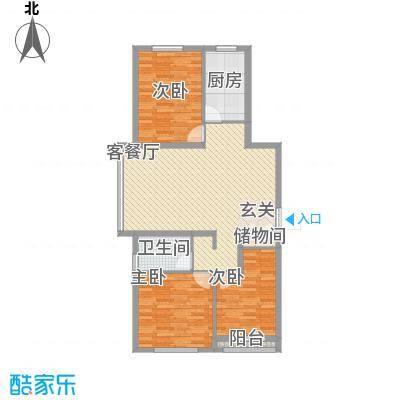 尚层117.81㎡A户型3室2厅1卫1厨