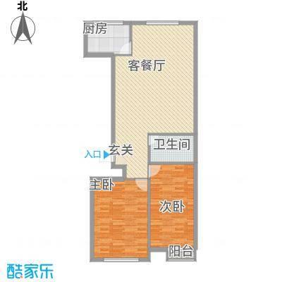 尚层1.40㎡E户型2室2厅1卫1厨