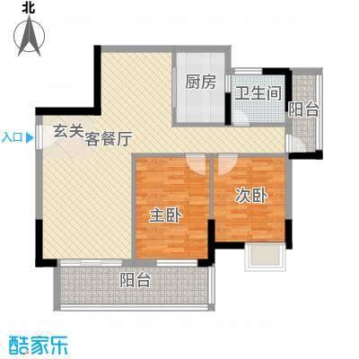 汇源・城果73.64㎡三栋04户型2室2厅1卫1厨