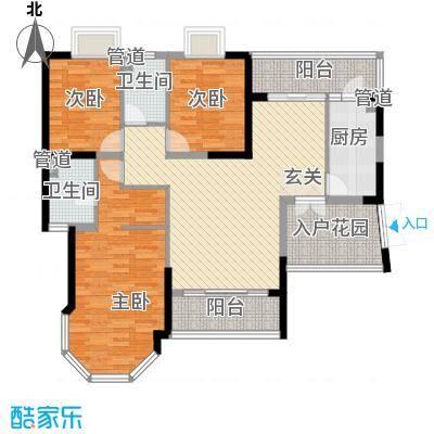 金典水岸138.00㎡户型3室