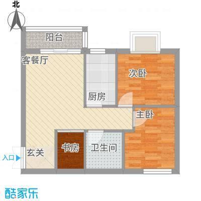居易家园62.20㎡4户型3室1厅1卫1厨