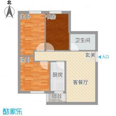 居易家园73.74㎡5户型3室1厅1卫1厨