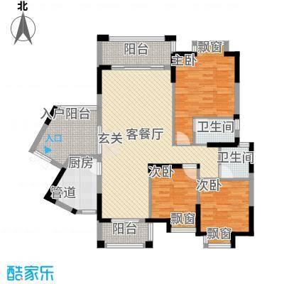龙光海悦城邦118.86㎡2栋1单元E1户型3室2厅2卫1厨