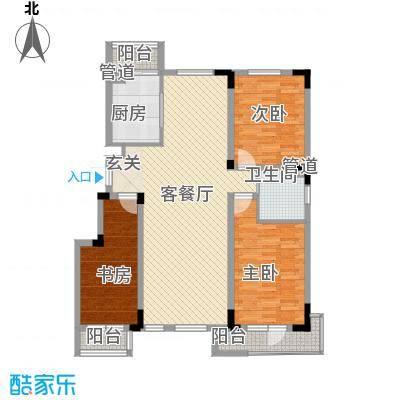 半山洋房123.00㎡A户型3室2厅1卫