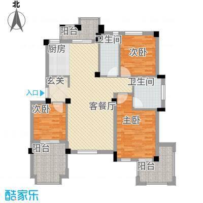 荣安花园124.10㎡5#201户型