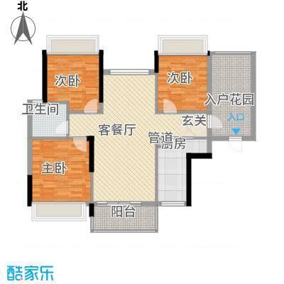 御景华城可园户型3室