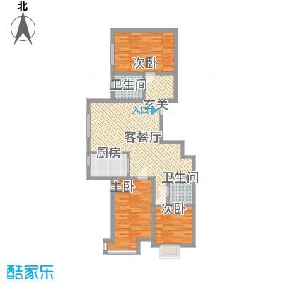 亿隆富贵名苑131.17㎡一期高层户型3室2厅2卫