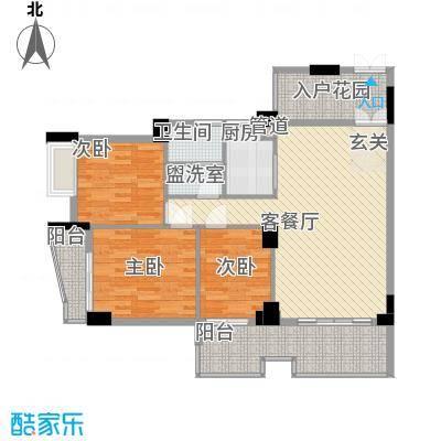 润福苑113.60㎡A座B座02、05号房户型3室2厅1卫1厨