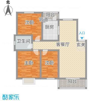 怡华香缇丽舍117.00㎡G户型3室2厅1卫1厨