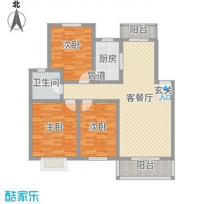 怡华香缇丽舍114.40㎡E户型3室2厅1卫1厨