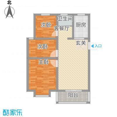 怡华香缇丽舍7.50㎡C户型3室2厅1卫1厨