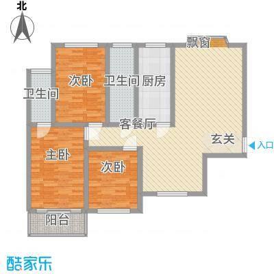 万豪苑136.00㎡户型3室