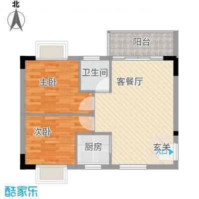 至尊豪苑67.67㎡1栋01单位户型2室2厅1卫1厨